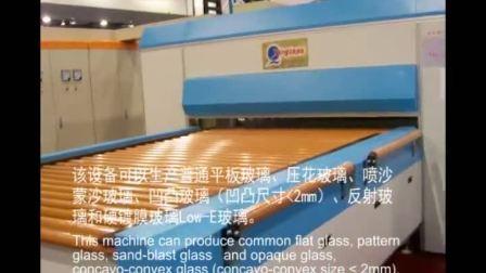 杭州格拉斯-专业生产玻璃钢化炉