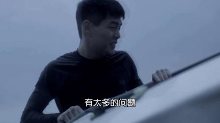 谢宇轩:迷航 MV