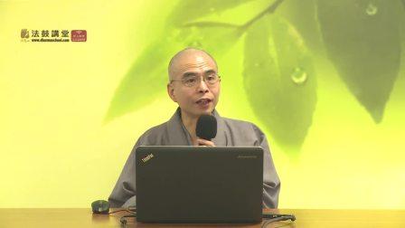 世界佛教史概论-四讲之一