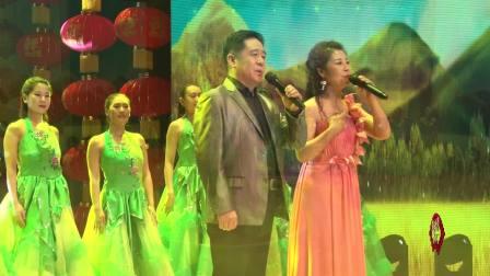 2018开鲁春晚歌伴舞《一起幸福》