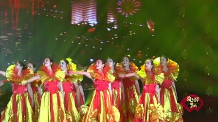 2018开鲁春晚歌伴舞《共筑中国梦》