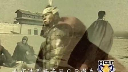 屠洪刚-你 伴奏-国语高清