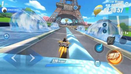 QQ飞车麒麟游戏解说花式漂移和普通过湾