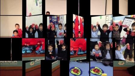 Britannica Chinese New Year Greetings