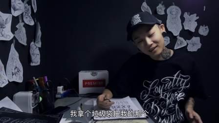 有纹身不一定是坏人,带你认识也很可爱的青年纹身师