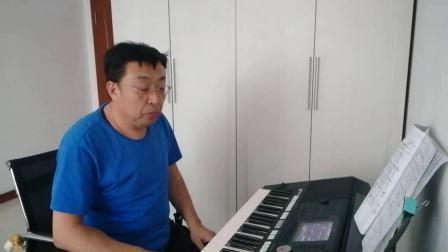 《北国之春》电子琴演奏:陈杰 2018.2.9