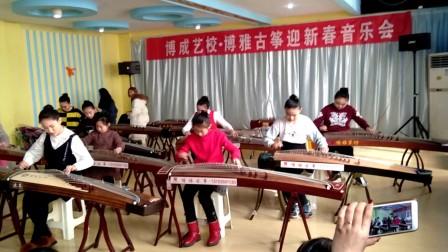 青城山下白素贞   惠民博雅古筝学校