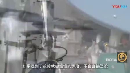 世界首创, 中国民企造永不坠毁飞机, 军方称赞不已_标清