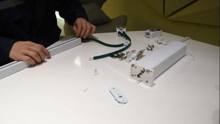 智家e物联智能窗帘轨道安装帮助视频