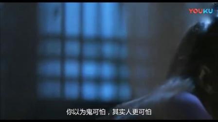 《倩女幽魂》聂小倩这段话让无数人中枪_标清