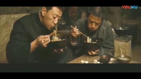 白鹿原- 郭涛段奕宏这段吃大碗油泼面的戏, 张雨绮做的太香了!_标清