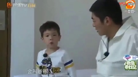 杜江和嗯哼的这段对话简直看呆了-_终于知道为啥嗯哼这么受欢迎了_标清