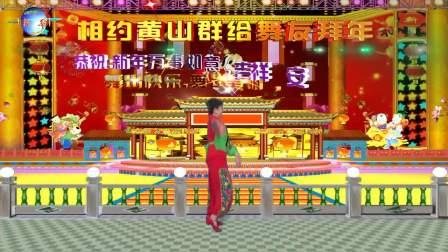 政务中心紫竹广场舞《人的命天注定》