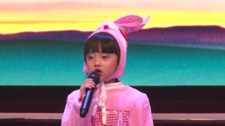23.讲故事《聪明的小兔子》李晓鑫