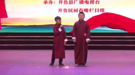 26.相声《我爱我班》范鹏宇、张轩豪