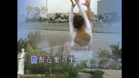 陈仁良子收藏-歌伴舞