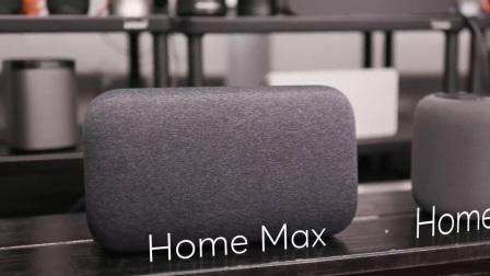 Apple HomePod Sound Rates
