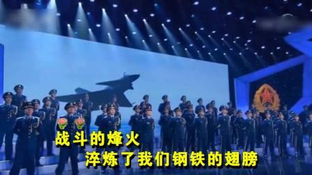 人民空军忠于党  刘和刚 高清