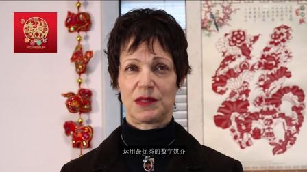 Taylor & Francis 全球CEO和中国区总裁给您拜年啦