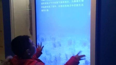 自然博物馆触摸吐泡泡