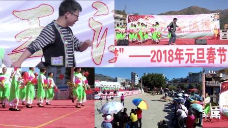 2018春节之善行美德耀华溪