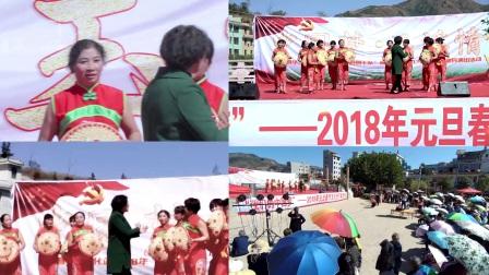 2018华溪春节之河畅水清华溪美 多机位