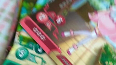 小花仙竞技卡片抽包开封9