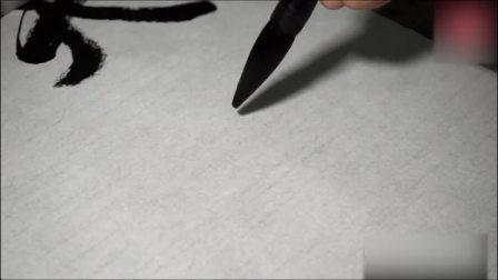 欧凯书法十五种基本笔画厚重灵动! 一挥而就! 看书法名家如何创作爽利劲道的大字书法视