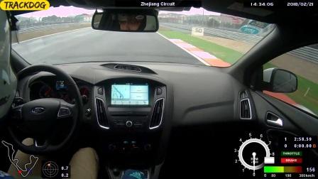 20180222 浙江国际赛车场 福克斯RS 浙赛新速赛 小雨 8℃