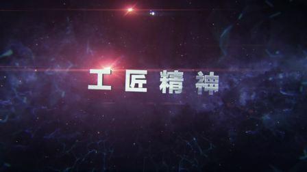 臻心·匠星 | 2017捷豹路虎客户服务大赛,为荣耀而战!