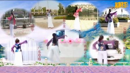 安然❤❤❤❤《虹风湖《微风细雨》雨夜10群40位合屏 制作青青.mp4》