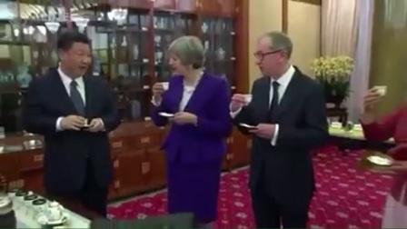 英国首相特丽莎在北京品茶2018