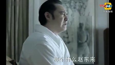 程度一大早就奔赵瑞龙的丧, 赵瑞龙却不愿叫醒高小琴, 有内涵啊!