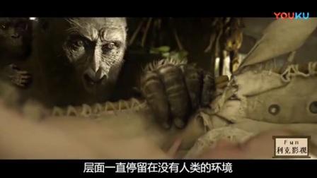 《泰山归来- 险战丛林》亮肉真的很美, 内涵真的很霉-