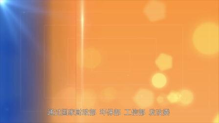 凯燕电子宣传片