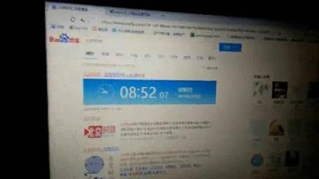陕西科技大学镐京学院工管1501王铁锁2018年寒假社会实践第二天