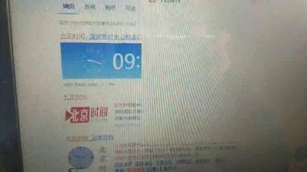 陕西科技大学镐京学院工管1501王铁锁2018年寒假社会实践第六天