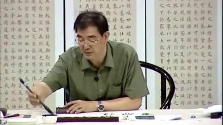 书法高手29硬笔楷书