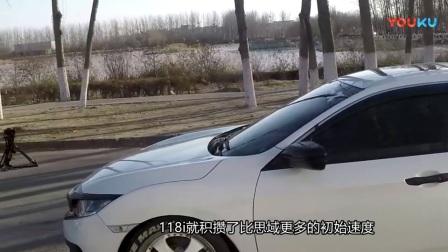 """老司机玩车:别管C63了 宝马118i干的过""""神车""""思域吗?"""
