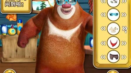 【乖乖兔】熊出没冬日乐翻天 丛林总动员熊出没森林美容所游戏