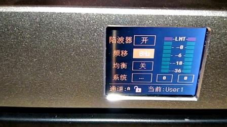 HMAUDIO    F100专业数字反馈抑制器产品培训