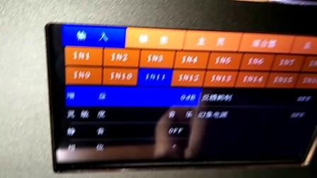HMAUDIO     M1608智能音频会议矩阵产品培训