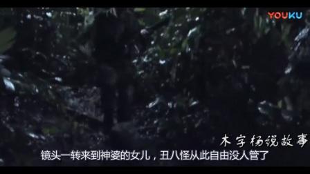 三分钟看恐怖片《猛男军中鬼故事》, 新兵在七月的军营总出事