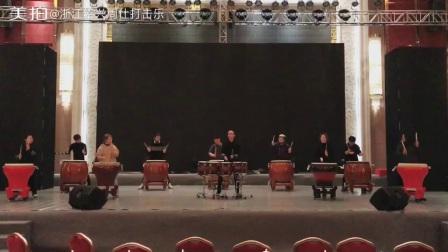 民族打击乐合奏《龙的腾飞》/周仕打击乐教学成果