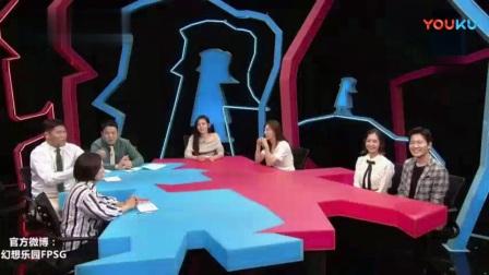 看到韩国男星的求婚, 秋瓷炫想要于晓光重新求婚, 主持人用这句话让她闭嘴