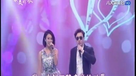 方宥心&萧煌奇演唱《小姐请你给我爱》 歌曲火遍火山、快手、抖音斩月