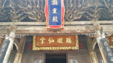 西岳庙 [高质量和大小]