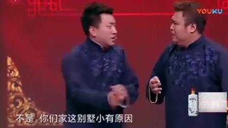 高晓攀调侃张翰文爸爸太有钱, 不过听着怎么这么耳熟啊
