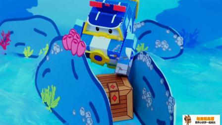 变形警车珀利海底探险 变形警车珀利第二季