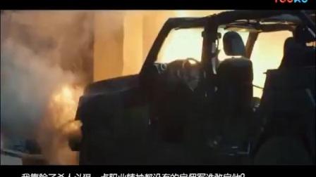 《战狼2》全网首播超长预告片